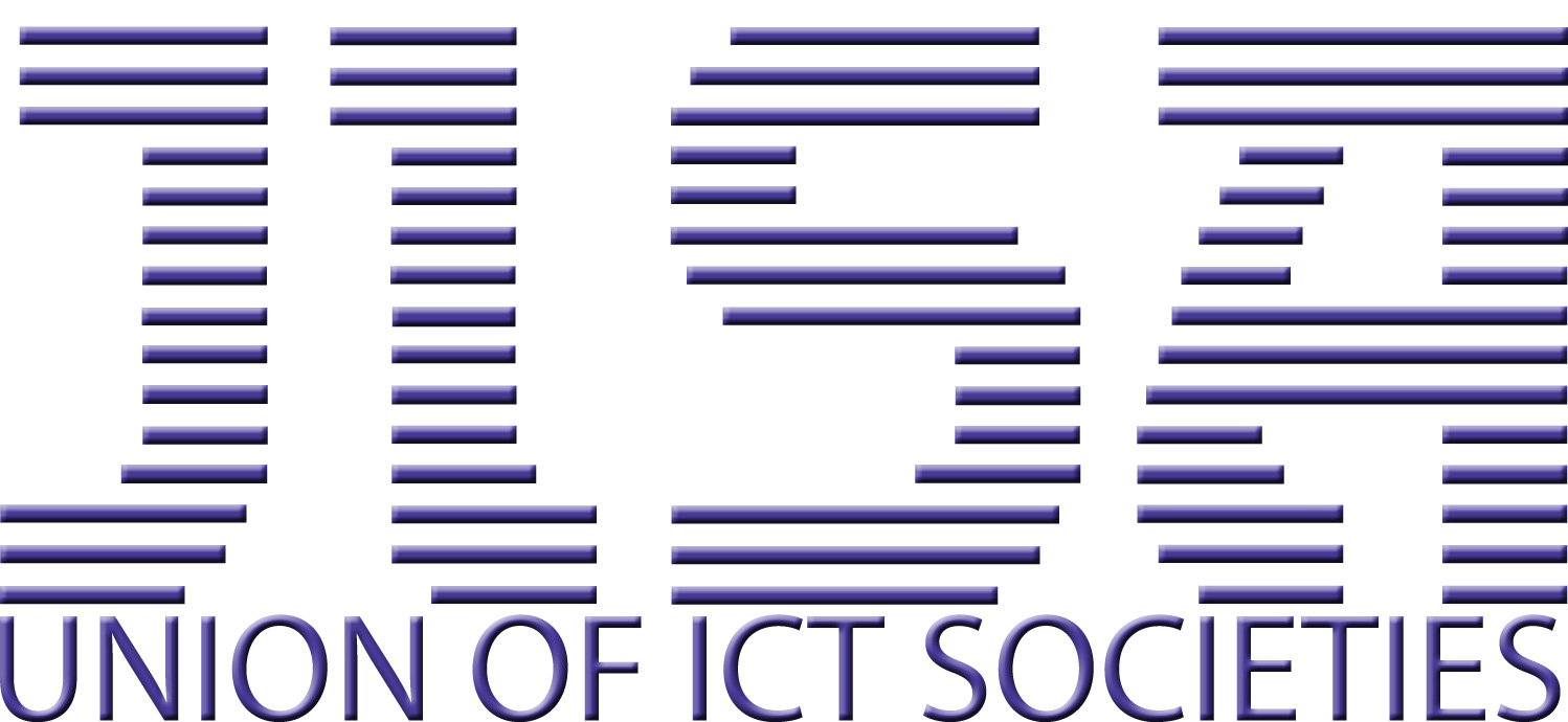 Special Award for Best IT Solution 2004